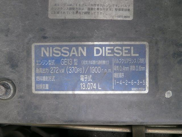 「その他」「UDトラックス」「トラック」「神奈川県」の中古車31