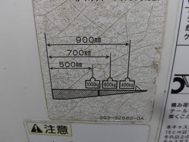 4t標準 冷蔵冷凍車 低温  格納パワーゲート ベッドレス(13枚目)