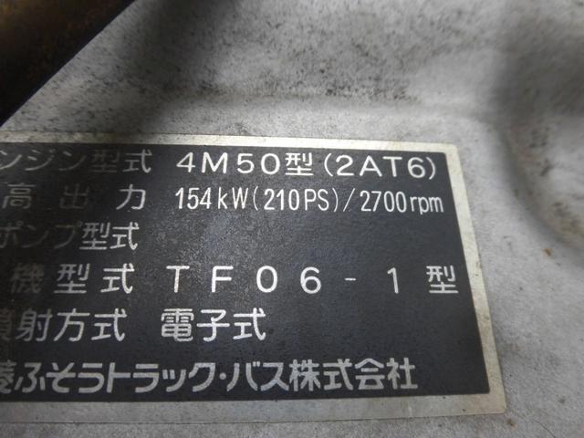 4t標準 冷蔵冷凍車 低温  格納パワーゲート ベッドレス(18枚目)