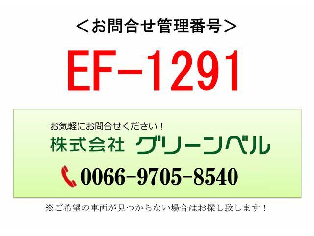 マイクロバス 乗車定員26人 自動ドア ファブリックシート(2枚目)