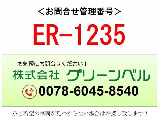 3tワイドロング 冷蔵冷凍車 低温 3枚扉 HV ※修復歴有(2枚目)