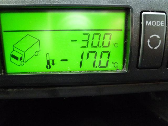 3tワイドロング 冷蔵冷凍車 低温 3枚扉 HV ※修復歴有(13枚目)