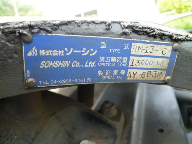 「その他」「ギガ」「トラック」「神奈川県」の中古車21