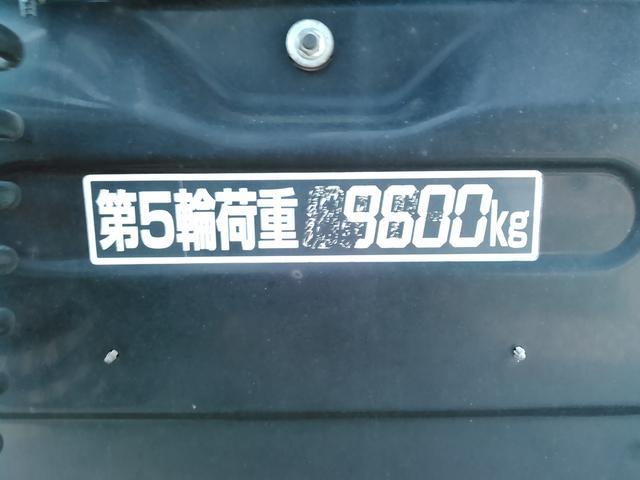 「その他」「ギガ」「トラック」「神奈川県」の中古車22