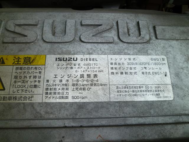 「その他」「ギガ」「トラック」「神奈川県」の中古車24
