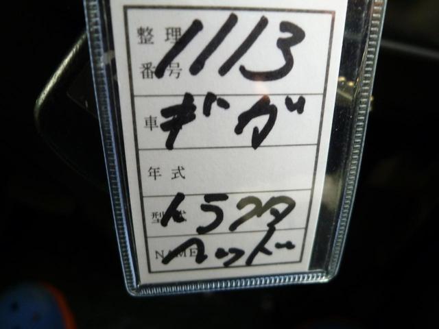 「その他」「ギガ」「トラック」「神奈川県」の中古車40