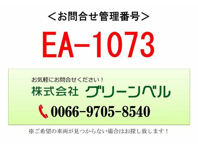 日野 ヒノレンジャー 4t アームロール ベッドレス