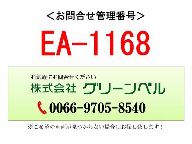 日野 ヒノレンジャー 4t アームロール ベッド付