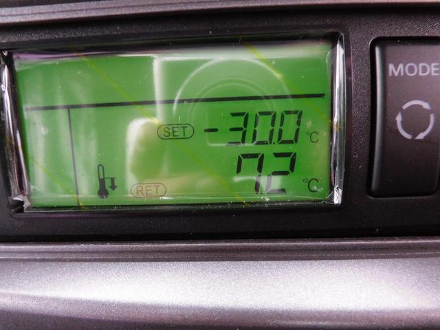 日野 ヒノレンジャー 4tワイド 冷蔵冷凍車(低温)格納パワーゲート リアエアサス