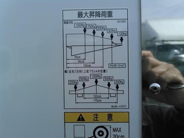 日野 ヒノレンジャー 4t標準 冷蔵冷凍車 低温 格納パワーゲート リアエアサス