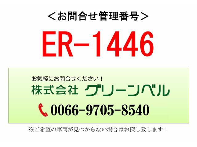 日野 ヒノレンジャー 冷蔵冷凍車 ETC Bカメラ リアエアサス サイドドア付