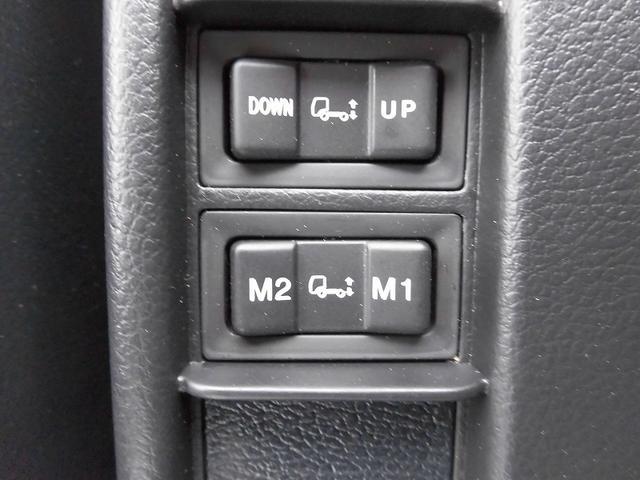 4tワイド 冷蔵冷凍車 低温 格納パワーゲート リアエアサス(8枚目)