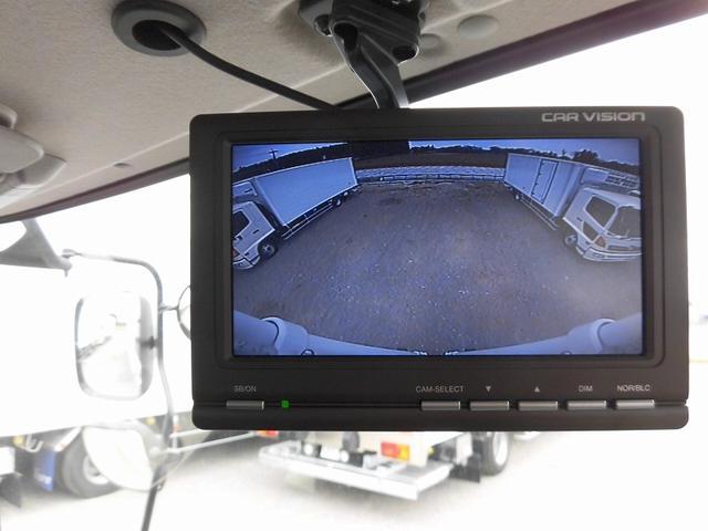 4tワイド 冷蔵冷凍車 低温 格納パワーゲート リアエアサス(9枚目)