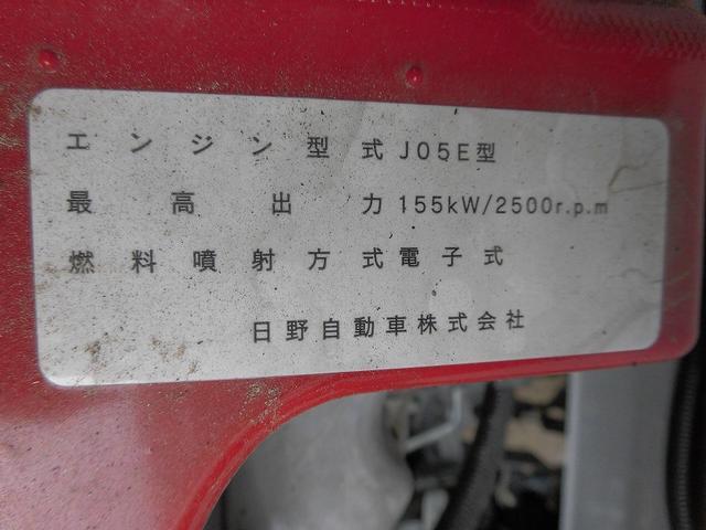 4tワイド 冷蔵冷凍車 低温 格納パワーゲート リアエアサス(11枚目)