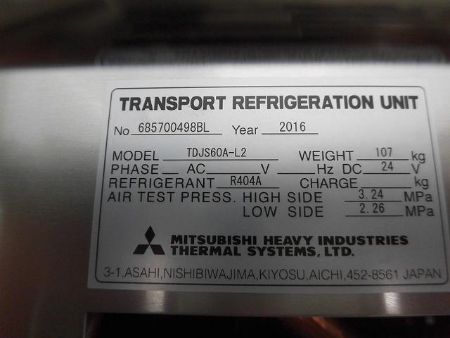 4tワイド 冷蔵冷凍車 低温 格納パワーゲート リアエアサス(17枚目)