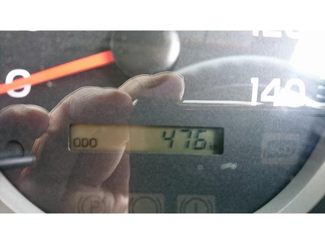 4t標準 冷蔵冷凍車 低温 サイドドア ベッド付 エアサス(7枚目)