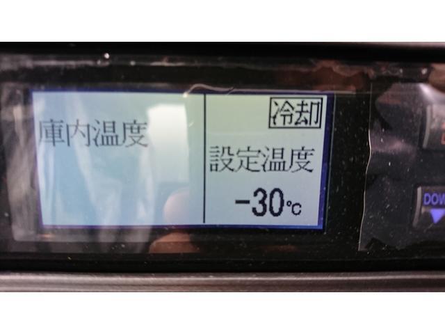 4t標準 冷蔵冷凍車 低温 サイドドア ベッド付 エアサス(8枚目)