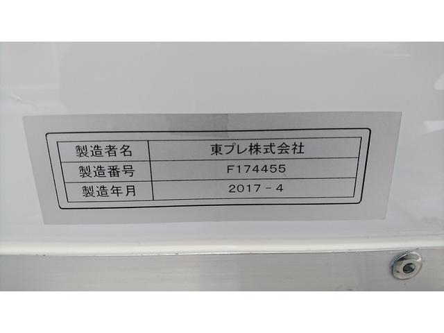4t標準 冷蔵冷凍車 低温 サイドドア ベッド付 エアサス(18枚目)