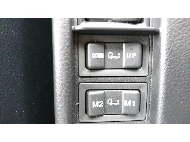 4t標準 冷蔵冷凍車 低温 サイドドア ベッド付 エアサス(20枚目)