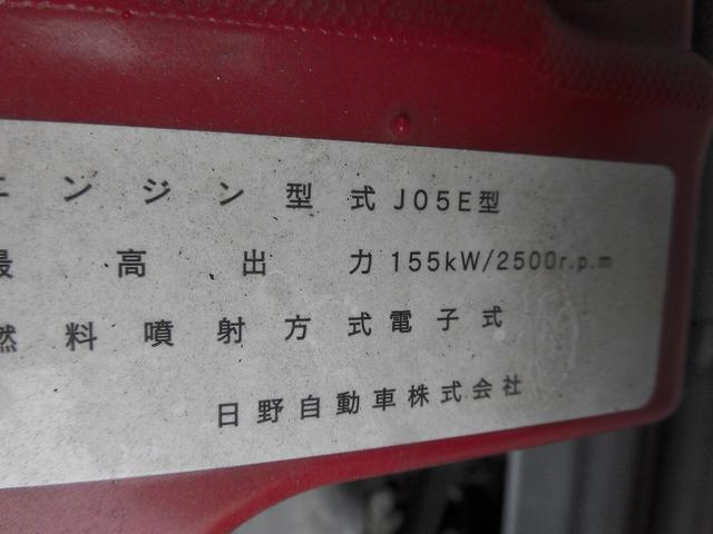日野 レンジャー 4t標準 冷蔵冷凍車 低温 格納パワーゲート エアサス