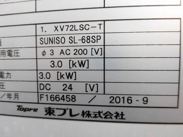 4tワイド 冷蔵冷凍車 低温 格納パワーゲート リアエアサス(10枚目)