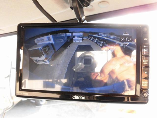 4tワイド 冷蔵冷凍車 低温  格納パワーゲート エアサス(9枚目)