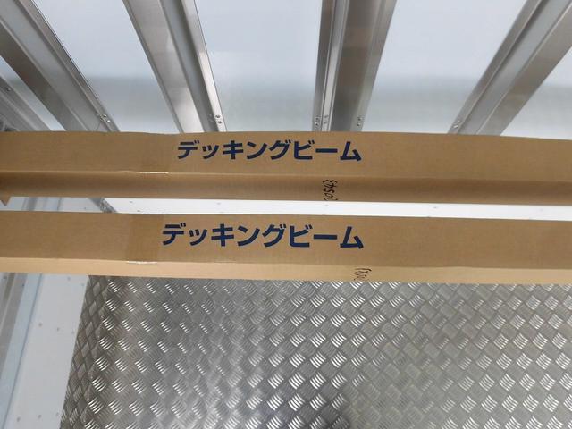 4tワイド 冷蔵冷凍車 低温 サイドドア ベッド付 エアサス(12枚目)
