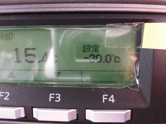 4tワイド 冷蔵冷凍車 低温 格納ゲート ベッド付 エアサス(8枚目)