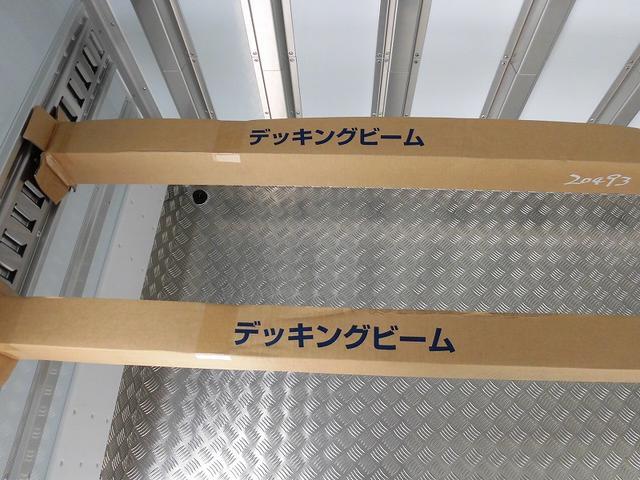4tワイド 冷蔵冷凍車 低温 格納ゲート ベッド付 エアサス(16枚目)