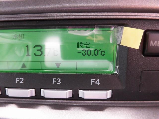 4tワイド 冷蔵冷凍車 低温 格納ゲート ベッド付 エアサス(12枚目)