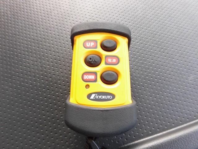 日野 レンジャー 4tワイド 冷蔵冷凍車 低温 格納ゲート ベッド付 エアサス