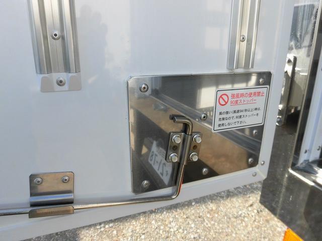 三菱ふそう キャンター 3tワイドロング 冷蔵冷凍車 低温