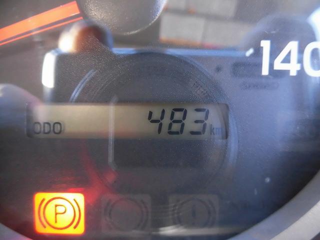 4tワイド 冷蔵冷凍車 低温 サイドドア ベッド付 エアサス(14枚目)