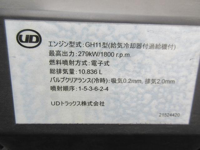 10t超 アルミウィング 3軸 リアエアサス(17枚目)