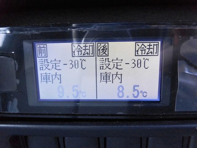 小型3tワイドロング冷蔵冷凍車 サイドドア 全低床 2室(15枚目)