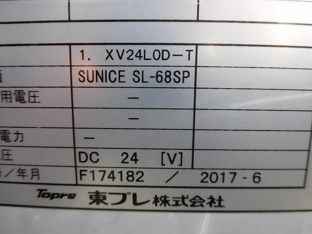 3tワイドロング 冷蔵冷凍車 低温 サイドドア 全低床(7枚目)