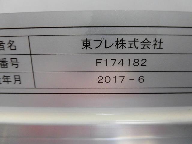 3tワイドロング 冷蔵冷凍車 低温 サイドドア 全低床(8枚目)