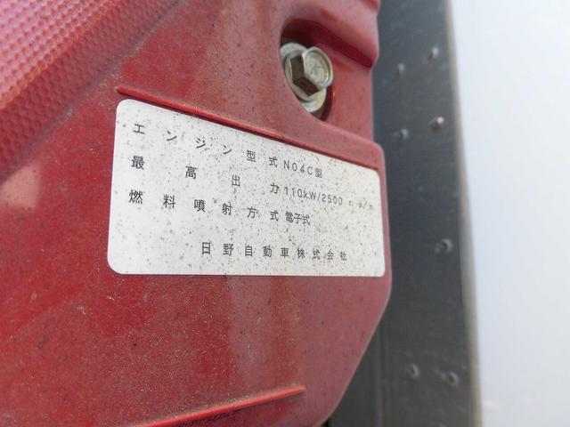 3tワイドロング 冷蔵冷凍車 低温 サイドドア 全低床(9枚目)