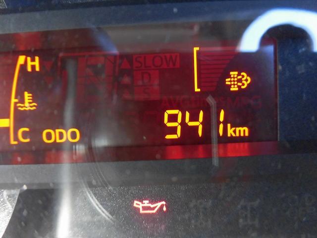 3tワイドロング 冷蔵冷凍車 低温 サイドドア 全低床(15枚目)