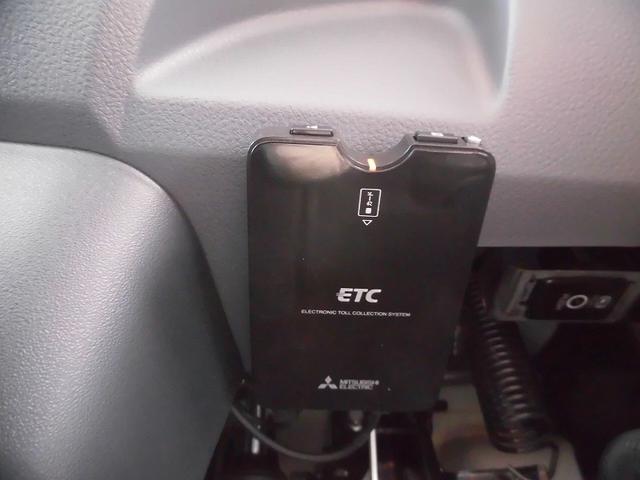 4tワイド 冷蔵冷凍車 低温 格納パワーゲート エアサス(15枚目)