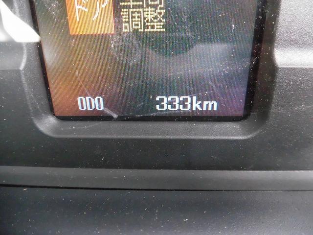 4tワイド 冷蔵冷凍車 低温 格納パワーゲート エアサス(16枚目)