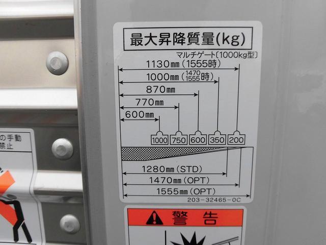 3.5tワイド超ロング アルミバン 跳ね上げゲート 高床(12枚目)