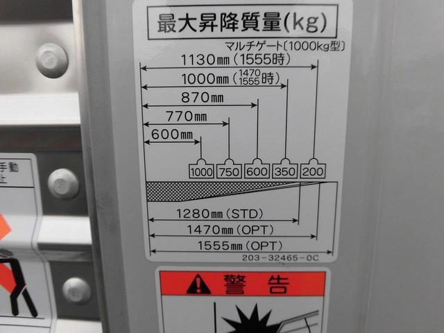 3.5tワイド超ロング アルミバン 跳ね上げゲート 高床(17枚目)