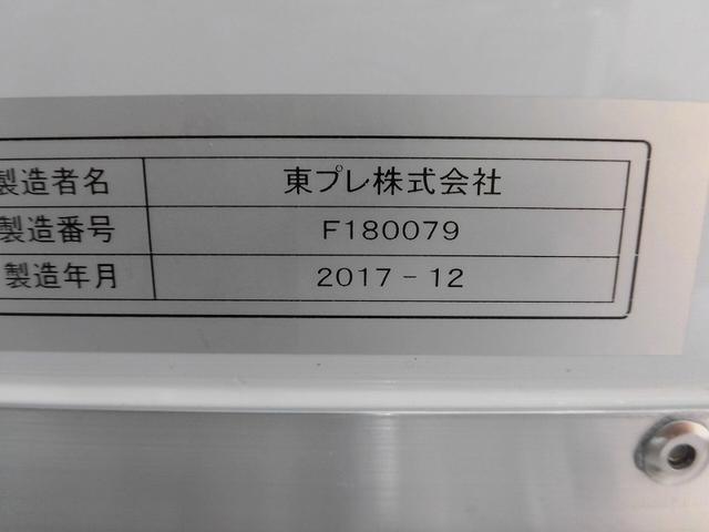 4tワイド冷蔵冷凍車低温ジョロダー4列サイドドアベッド付(14枚目)