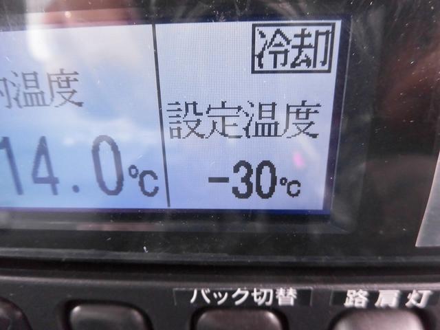 4tワイド 冷蔵冷凍車低温 ジョロダー4列サイドドアベッド付(17枚目)