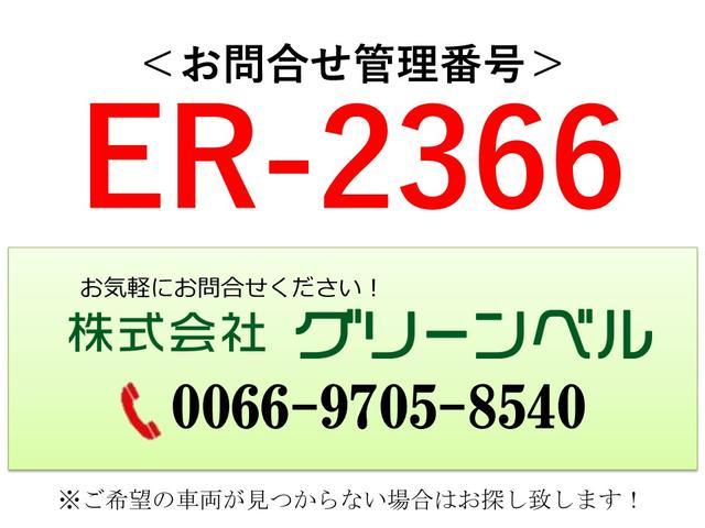 4tワイド 冷蔵冷凍車低温ジョロダー4列 サイドドアベッド付(2枚目)