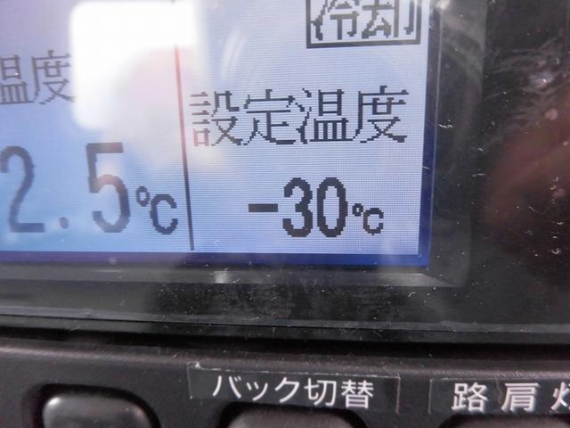 4tワイド 冷蔵冷凍車低温ジョロダー4列 サイドドアベッド付(17枚目)