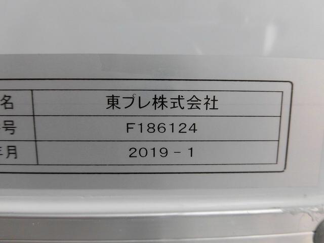 4tワイド 冷蔵冷凍車低温ジョロダー4列 サイドドアベッド付(20枚目)