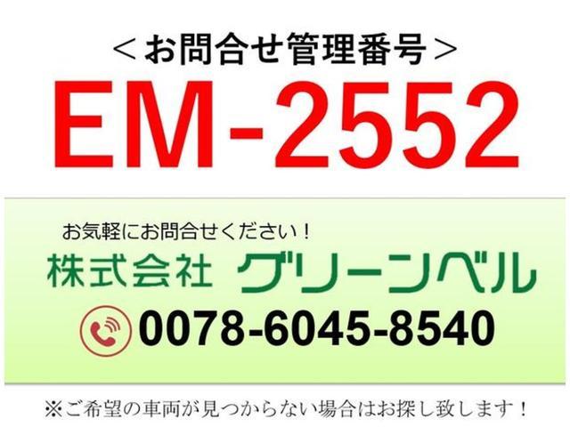 「その他」「UDトラックス」「トラック」「神奈川県」の中古車2
