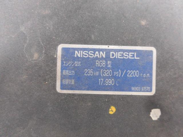 「その他」「UDトラックス」「トラック」「神奈川県」の中古車46